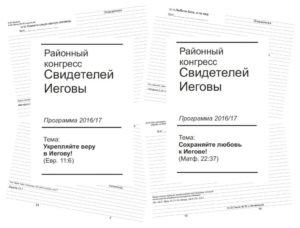 programmki-dlya-vzroslyx