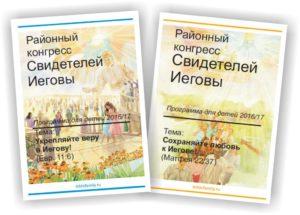 programmki-dlya-malyshej-oblozhka